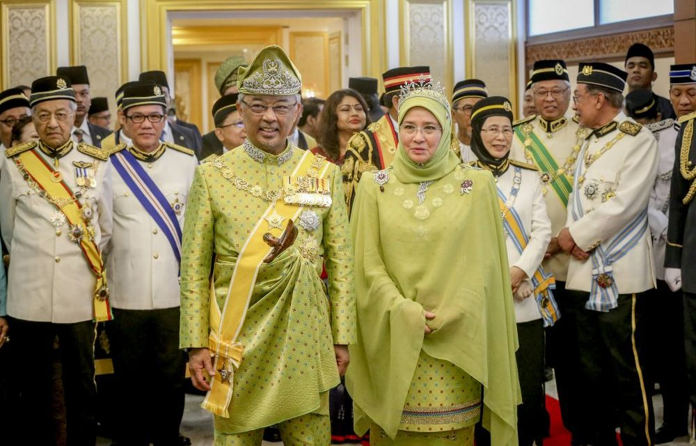 Public Holiday in Sabah & Sarawak on Tuesday, 30th July 2019 in Conjunction with the Installation Ceremony of Seri Paduka Baginda Yang di-Pertuan Agong