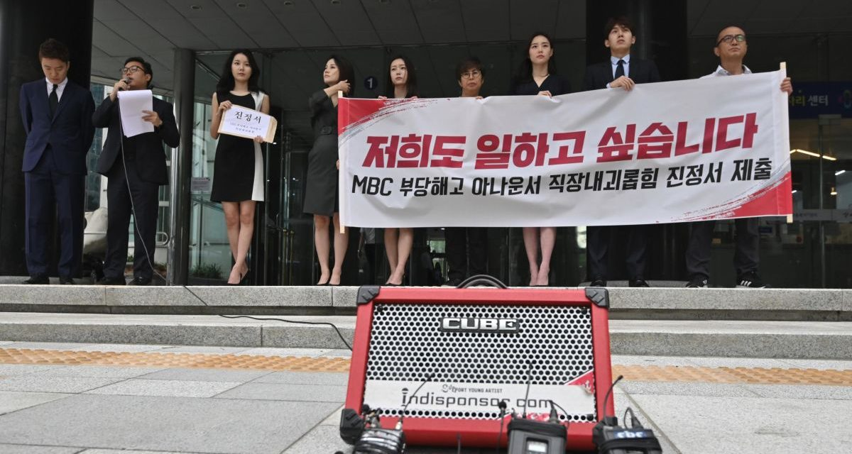 South Korea employers could face jail under harassment law