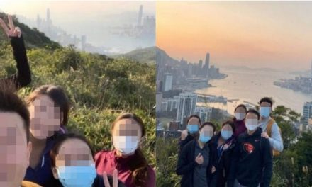 A Group Of Bank Trainees Got Caught Having Fun Outdoors Instead Of Working From Home