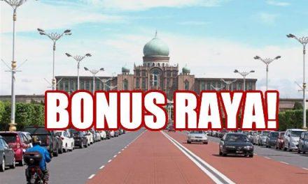 Bantuan khas Aidilfitri RM450 kepada penjawat awam Persekutuan gred 56 dan ke bawah, pesara terima RM225 – Pejabat Perdana Menteri